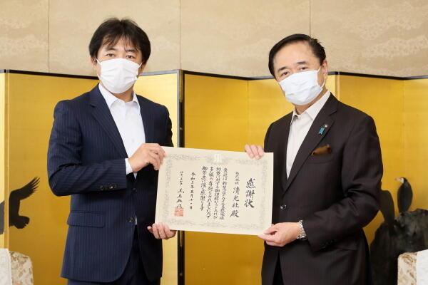 神奈川県より感謝状をいただきました