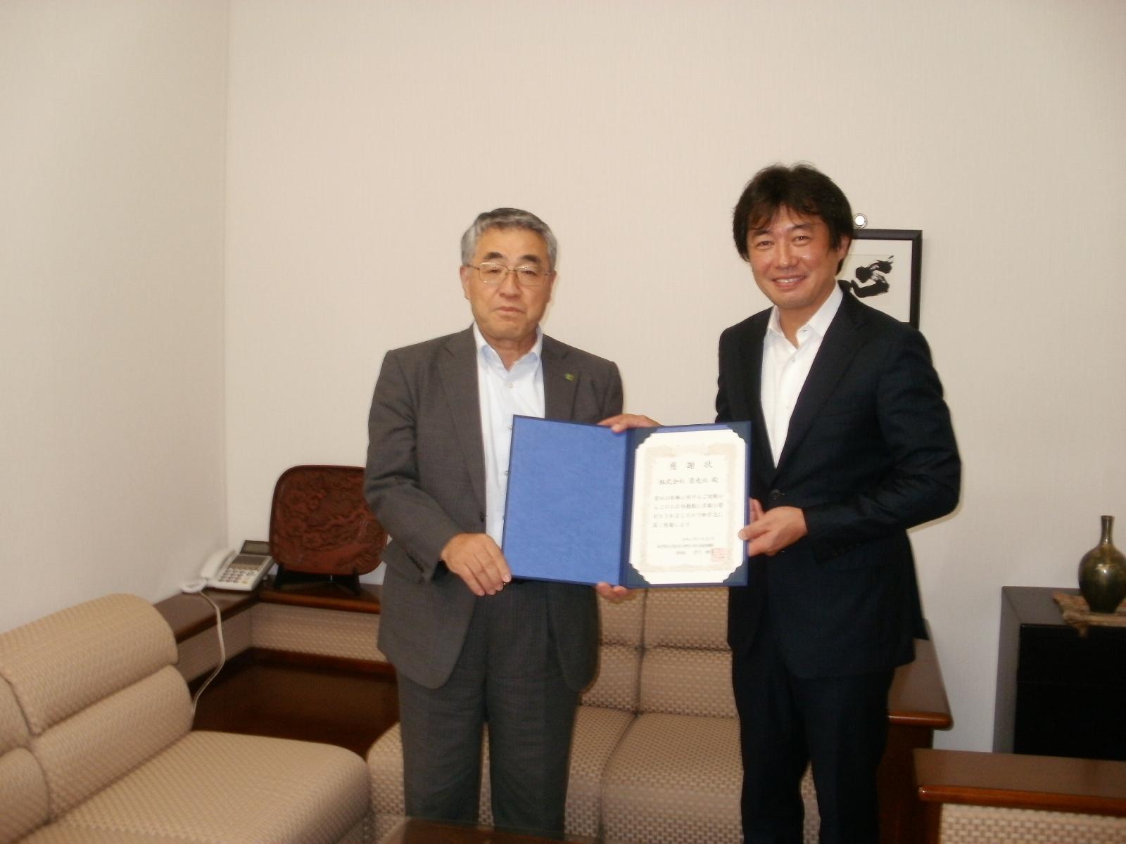 [新型コロナ感染症対策]神奈川県立病院機構より感謝状をいただきました