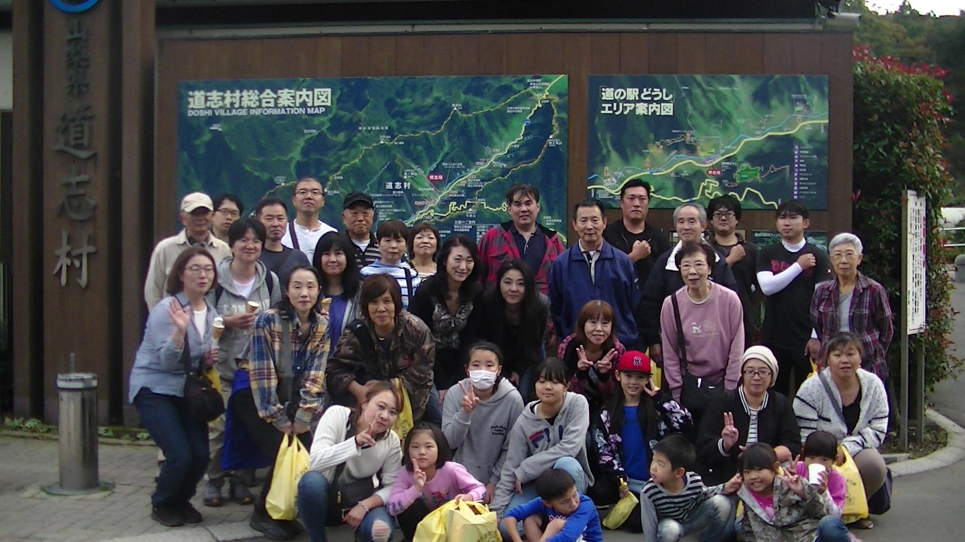 道志村水源林間伐ボランティアに参加しました
