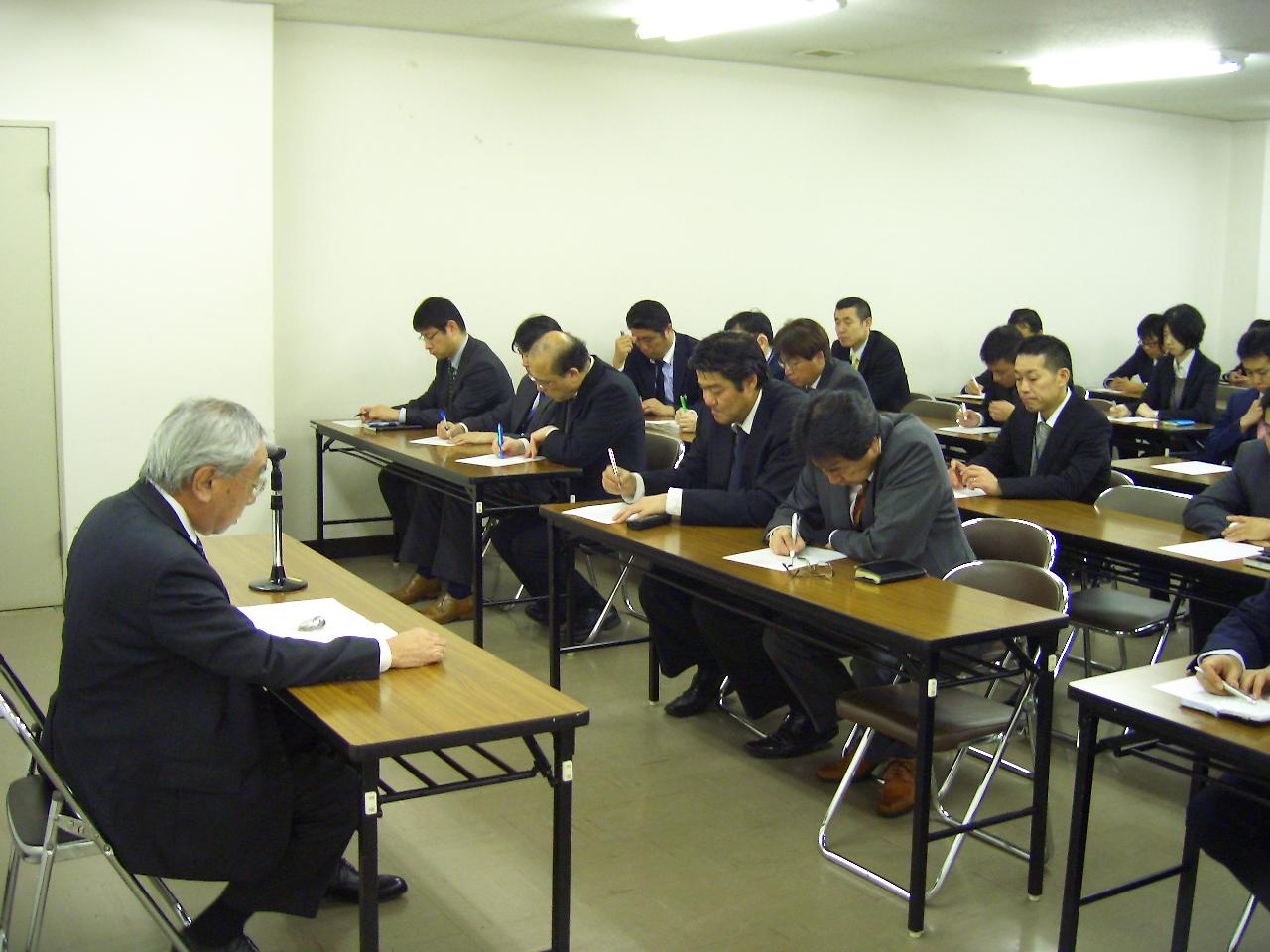 平成28年度「期中進捗会議」が開催されました。