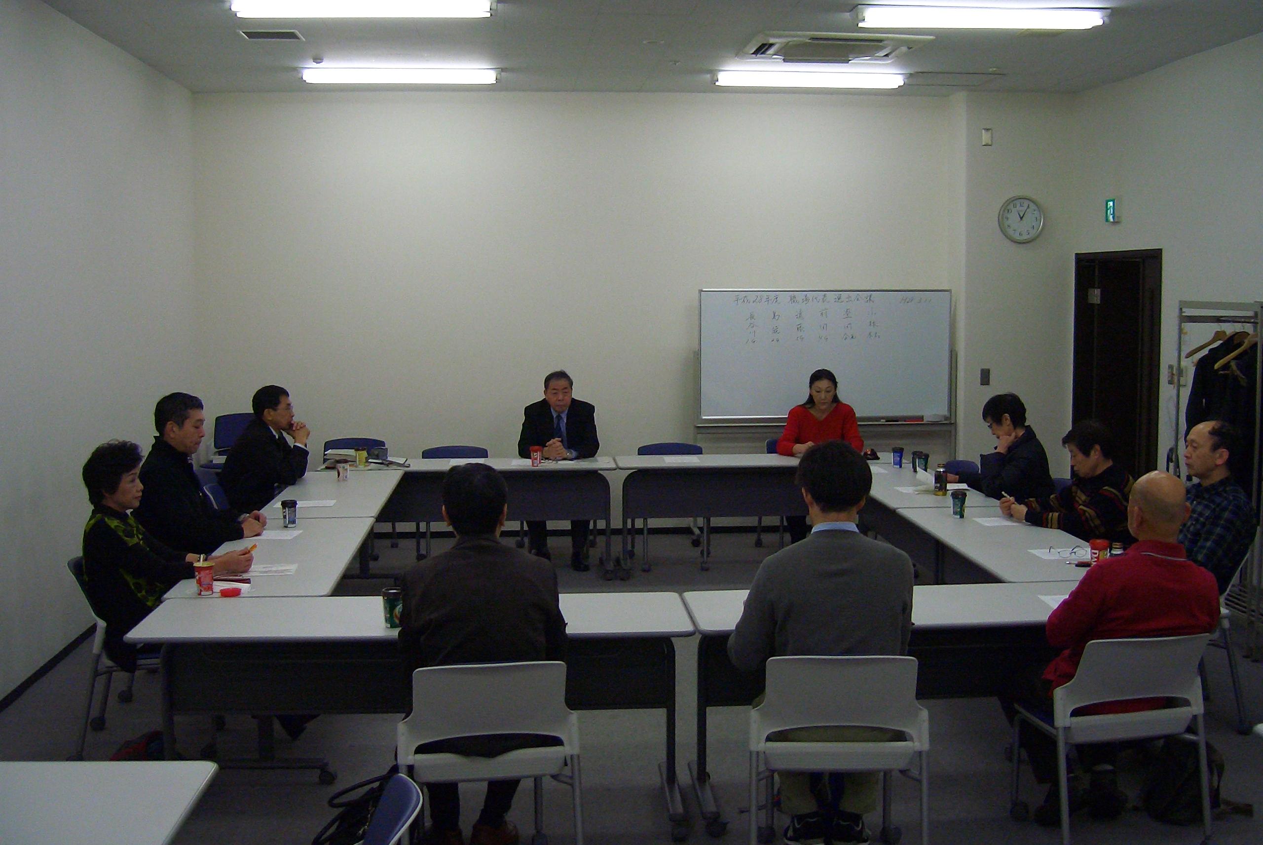 平成28年度 従業員代表選出会議