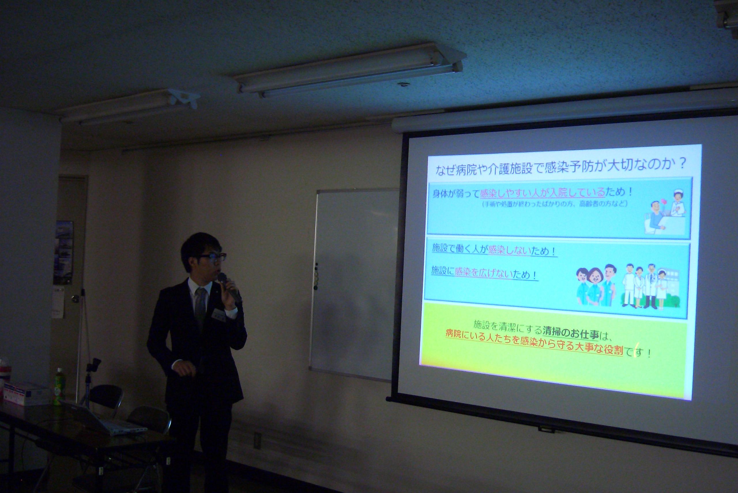 第115回「安全衛生管理者会議」が開催されました。