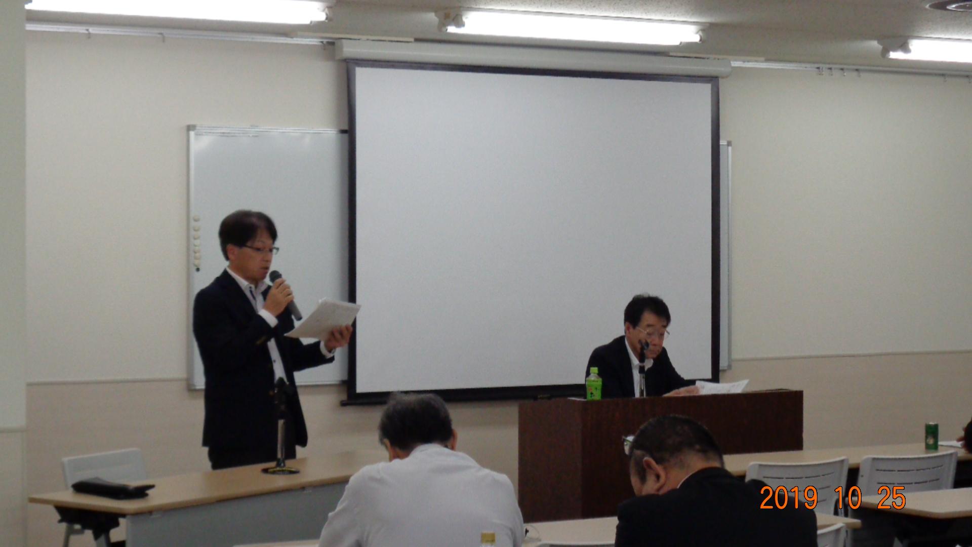 安全衛生管理者会議が行われました