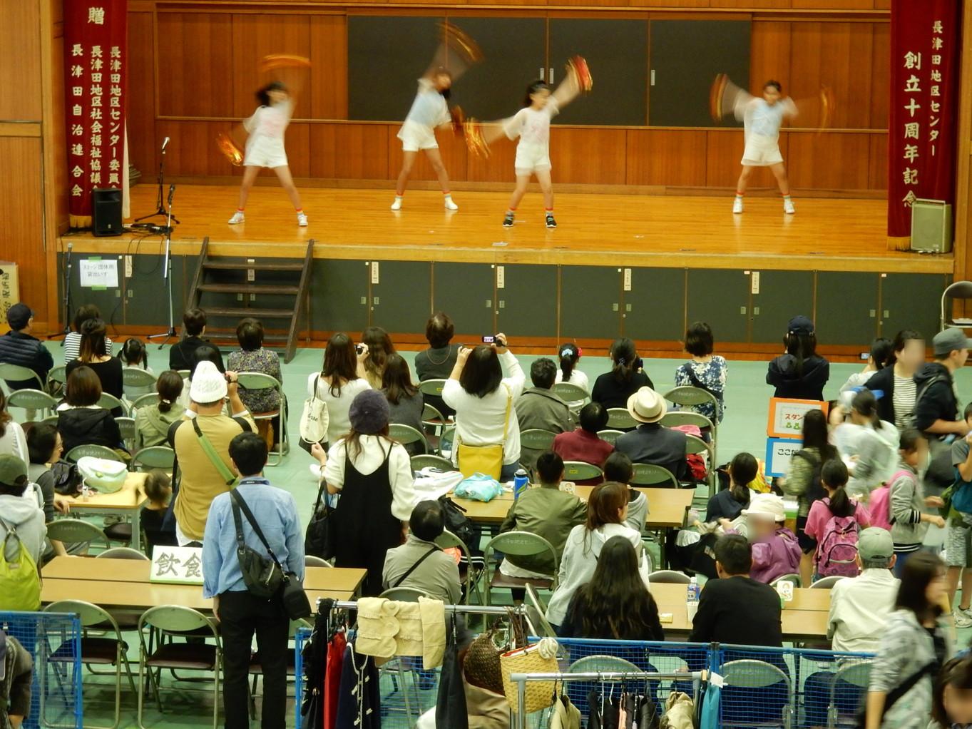 「長津田地区センターまつり」を開催しました