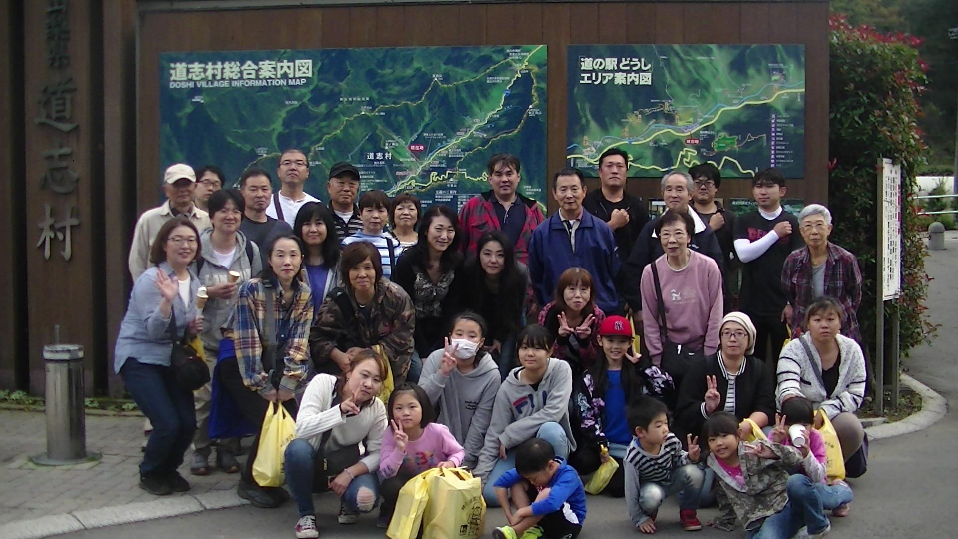 【環境貢献活動】道志村水源林間伐ボランティアに参加しました